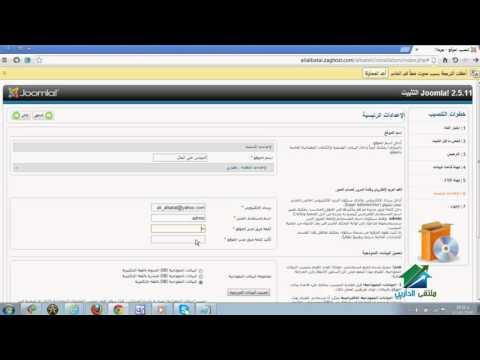 08 Learn Advanced Web Design Course 01 Arabic Course Lecture 8
