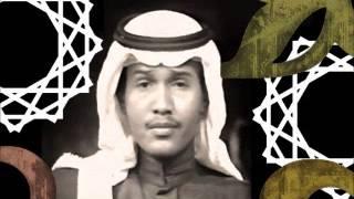 محمد عبده يقول من عدى عود روعه جداً
