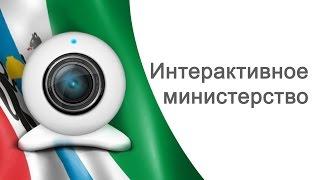 Обеспечение безопасных условий и охраны труда в образовательных организациях Новосибирской области