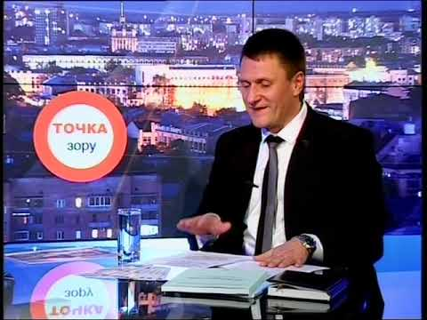 телеканал р1: ТОЧКА ЗОРУ Олексія Сердюка / 25.03.2020