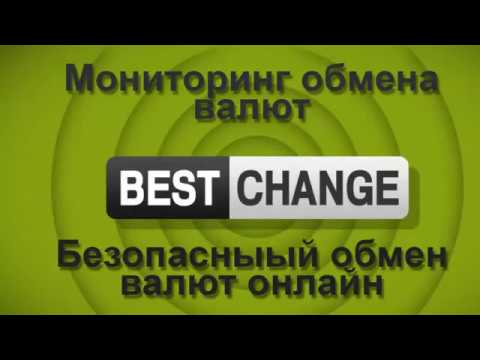 Обмен Webmoney на Qiwi без привязки кошелька