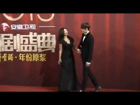 Park Shin Hye and Kim Woo Bin at Anhui TV Drama Award   Red Carpet