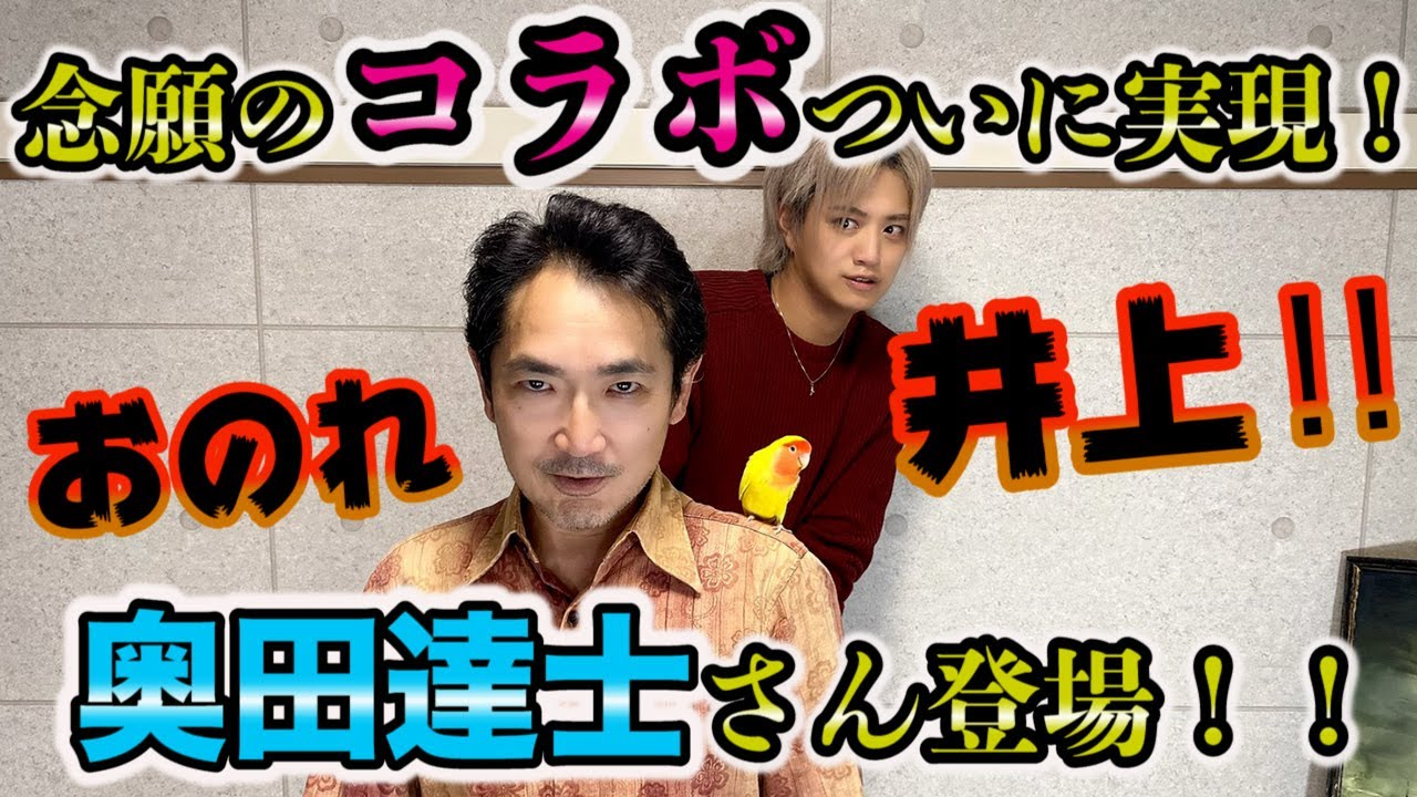 Narutaki Returns Back For Collab with Masahiro Inoue (Kamen Rider Decade) in Ginganen Channel