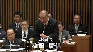 長崎市議会 平成30年9月11日 内田 隆英議員 一般質問 thumbnail