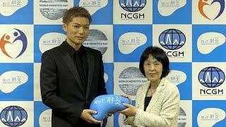 https://www.hokkaido-np.co.jp/movies/detail/5989554450001 厚生労働...