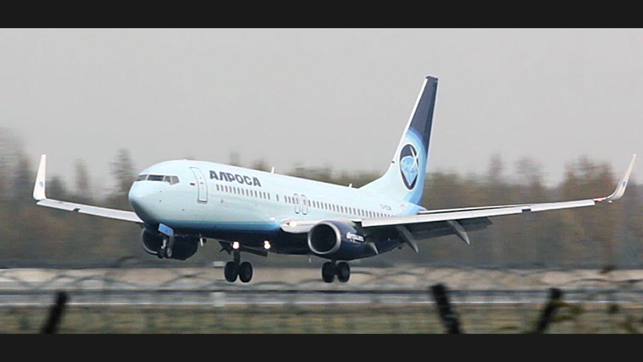 737 Landing Lights