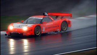 JGTC 10 Years 1994-2003 ( Super GT )  #part1