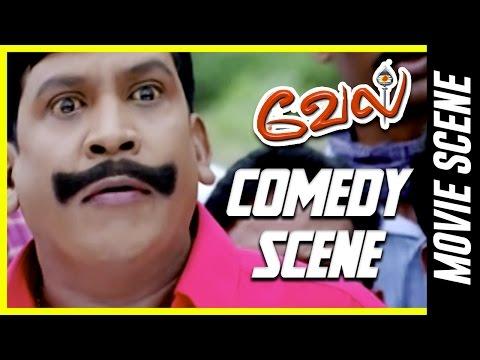 Vel - Comedy Scene   Suriya    Asin    Vadivelu