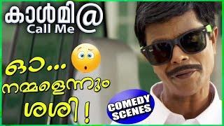 നമ്മളെന്നും ശശി   Indrans Comedy Scenes   Malayalam Comedy Scenes [HD]