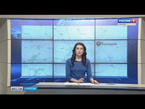 Пять человек пострадали в крупной аварии в микрорайоне Балашова