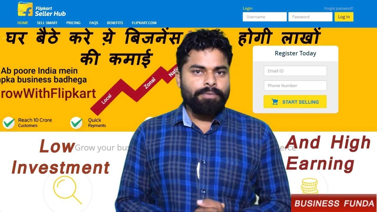 57bf6b749aa How to Start online selling With Paytm Snapdeal Amazon flipkart Jabong ebay  in hindi