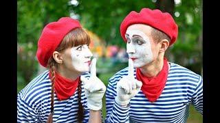 Мим шоу Без слов   Театр клоунады и пантомимы