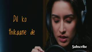 Gambar cover Sunn Raha hai na tu female version | Shreya Ghoshal | Aashiqui 2 | 2013 |