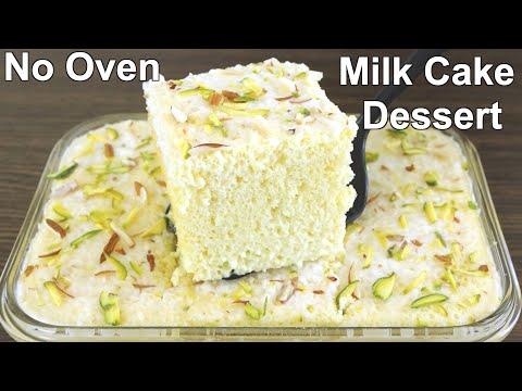 No Oven Milk Cake recipe | Easy & Delicious Dessert