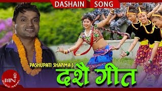 New dashain Song 2074/2017 | Aaile Bhet dashainlai - Pashupati Sharma & Devika kc Ft. Naresh & Rina