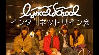 新体制第二弾の両A面シングル「つれてってよ/CALL ME TIGHT」を12月19日...
