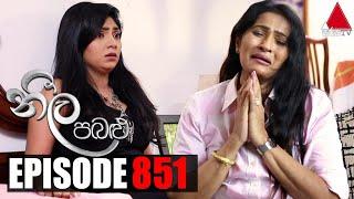 Neela Pabalu (නීල පබළු) | Episode 851 | 07th October 2021 | Sirasa TV Thumbnail