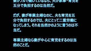 極左紙、朝日新聞のフェミスターリニスト、渡部麻衣子。この赤い女が中...