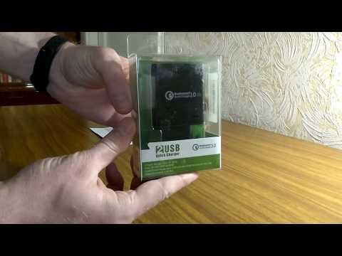Распаковка Сетевое зарядное устройство Qualcomm Quick Charge 3.0 Black (QQC3B) из Rozetka.com.ua