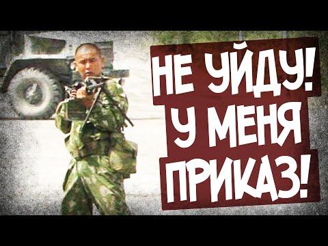 Кто Остановил Грузинскую Колонну В  2008? Рассказ Тасболата Ибрашева