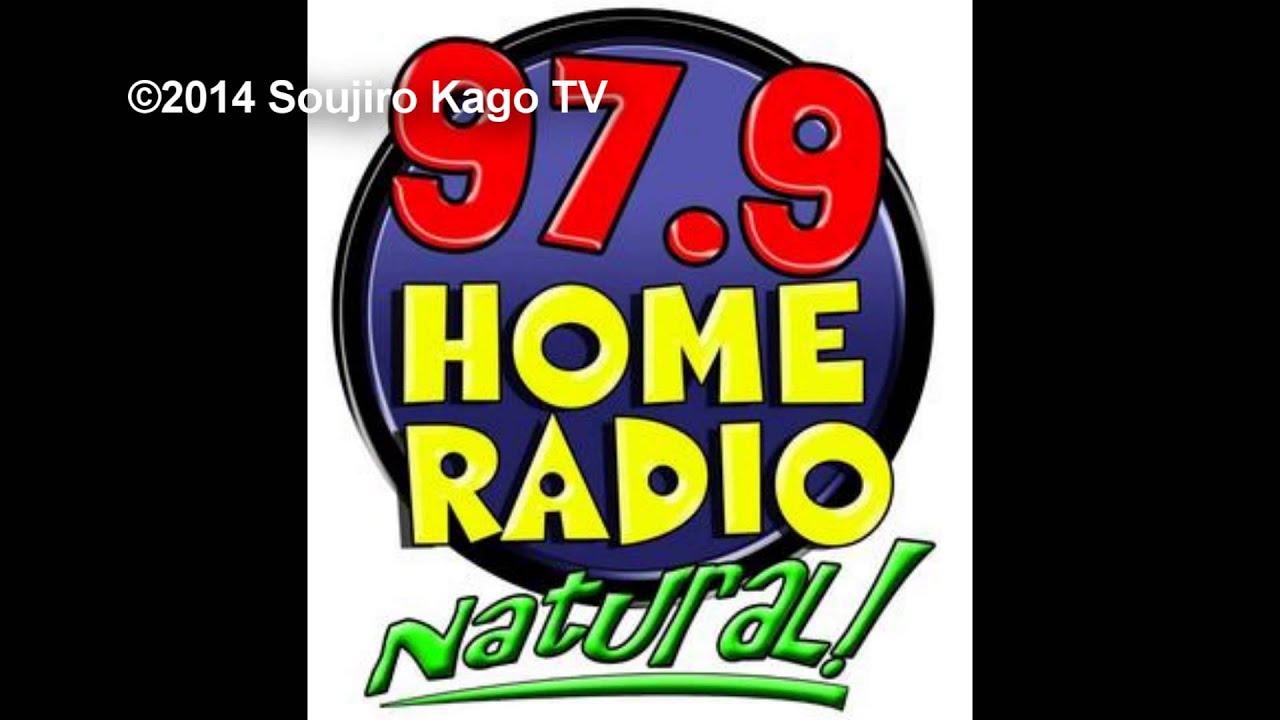 97.9 Home Radio Station ID