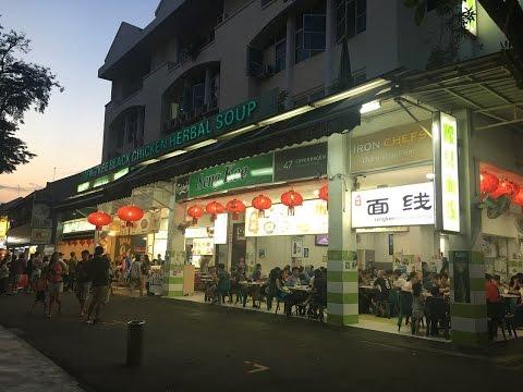 新加坡 | 成基黑雞補品 Seng Kee Black Chicken Herbal Soup | 豬腰麵線 Pig Organ Mee Sua | 乾米粉 Crispy Fried Bee Hoon