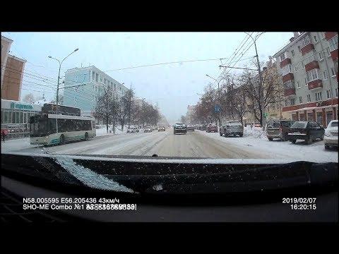 Пермь Чернушка 07 02 2019