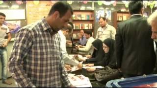 Iran Votes for New President