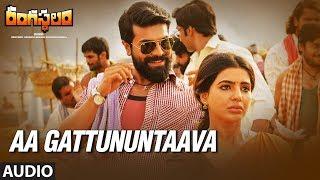 Aa Gattununtaava Full Song Audio || Rangasthalam Songs || Ram Charan, Samantha, Devi Sri Prasad