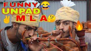 Unpad MLA funny video - kashmiri rounders
