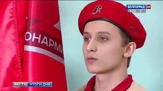 Городищенскому отряду юнармейцев присвоили имя легендарного снайпера Максима Пассара