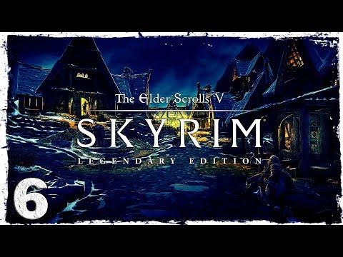 Смотреть прохождение игры Skyrim: Legendary Edition. #6: Вайтран.