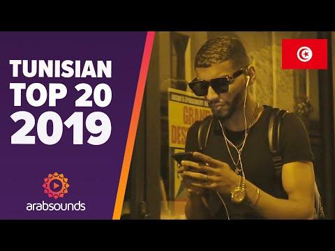 🇹🇳 Top 20 Best Tunisian Songs of 2019: Samara, Balti, Chirine Lajmi, Sanfara & more!