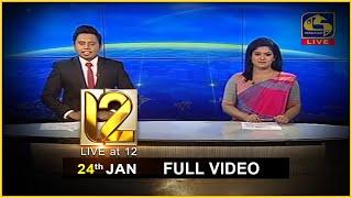 Live at 12 News – 2021.01.24 Thumbnail