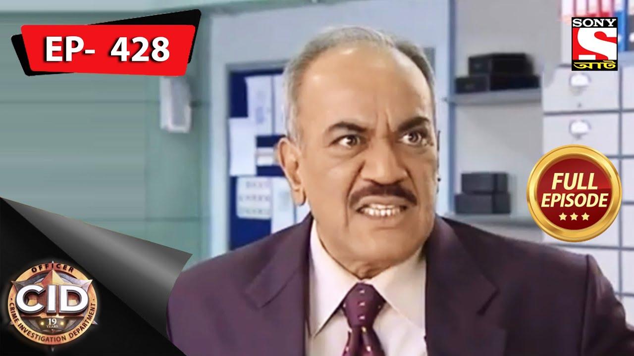 CID (Bengali) - Full Episode 428 - 15th January , 2021