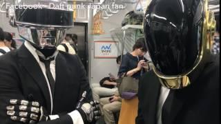 Gambar cover Daft punk japan fan cosplay in the Tokyo train