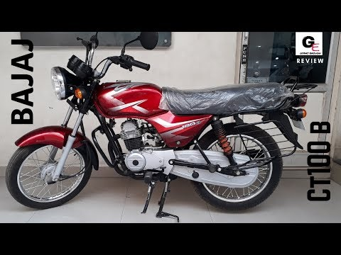 Bajaj CT 100B | detailed review | features | specs | price !!!