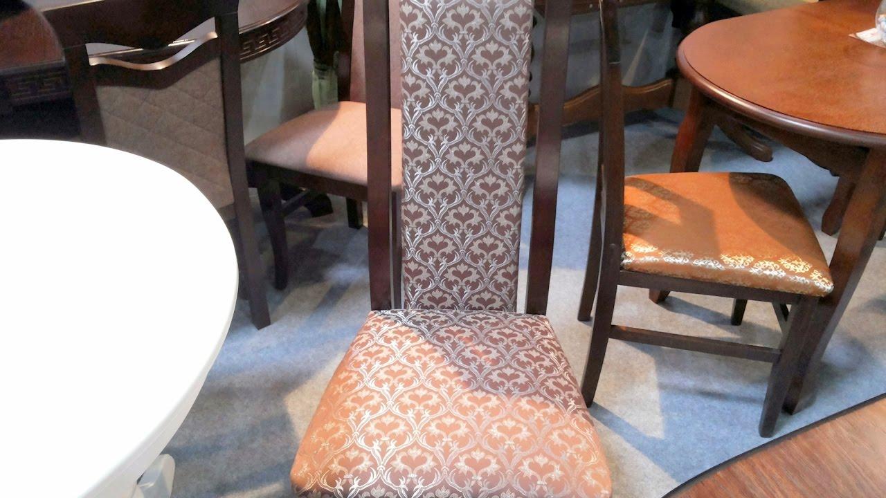 Домашние кресла с деревянными подлокотниками - YouTube