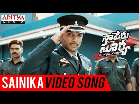 Sainika Video Song | Naa Peru Surya Naa illu India Songs | Allu Arjun, Anu Emmanuel Vakkantham Vamsi