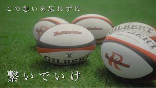 NTTドコモレッドハリケーンズ - トップリーグヒストリー/Big.fumi-繋いでいけ