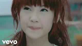 Music video by Rainie Yang performing Dan Yan Pi. (C) 2005 SONY BMG...
