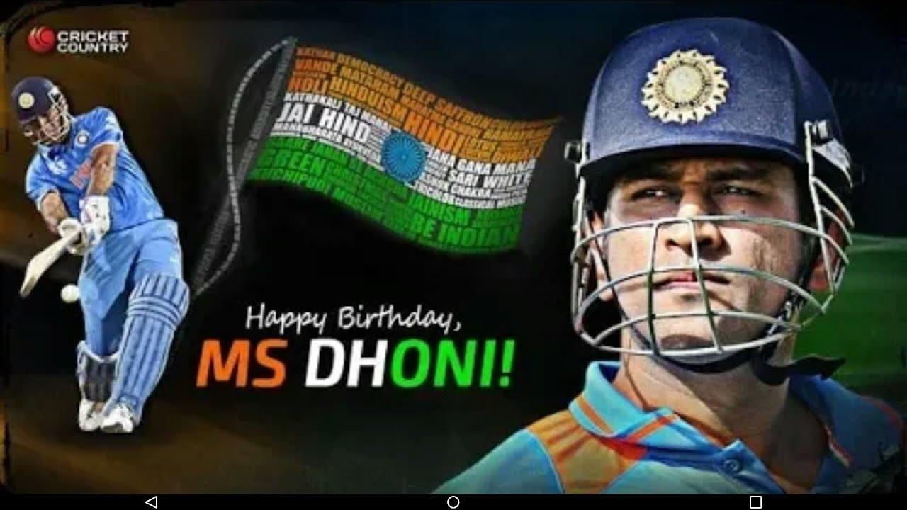 ms dhoni full movie download hd 1080p in hindi