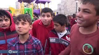 """""""حديقة الباب """" متنفس الأطفال ومصدر سرورهم وفرحهم - سوريا"""