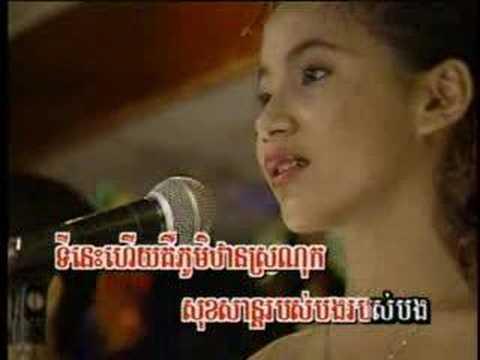 Sra 1kaov(karaoke khmer mp4)46a