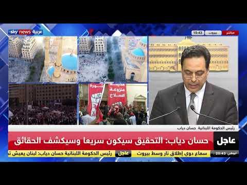 حسان دياب: لا بد من إجراء انتخابات نيابية مبكرة لإخراج لبنان من أزمته  - نشر قبل 12 ساعة