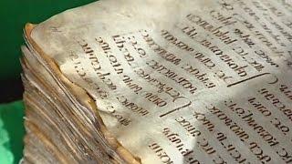Список ЮНЕСКО пополнили йога, грузинский алфавит и лепёшка (новости)