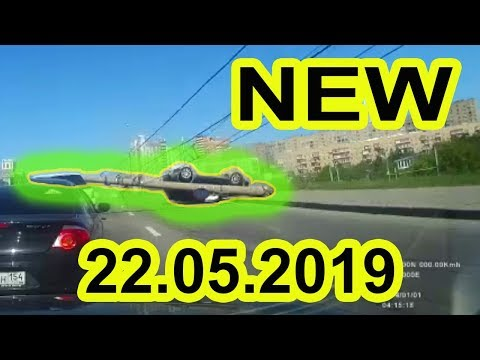 Подборка дтп на видеорегистратор за 22.05.2019. Видео аварий и дтп май 2019 года.