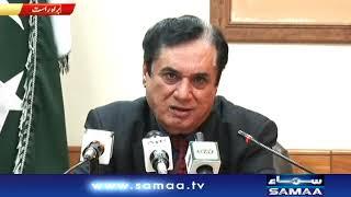 Chairman NAB Javed Iqbal Press Conference | SAMAA TV | 06 Oct 2019