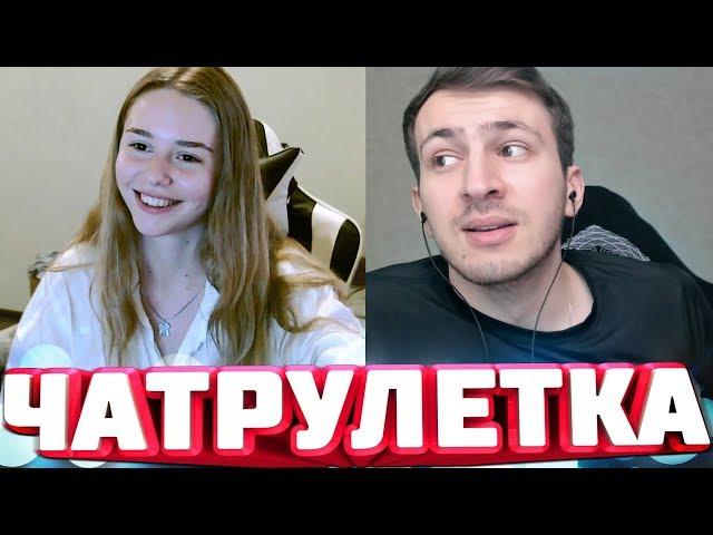 Чат Рулетка | Украинка, Американец, Девушки