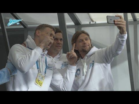 Скрытая камера «Зенит-ТВ»: чествование чемпионов и Северное дерби